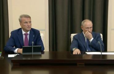 Греф и Путина на конференции по искуственному интеллекту